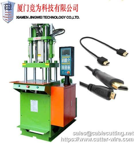 HDMI Plastic Injection Making Machine 250ST