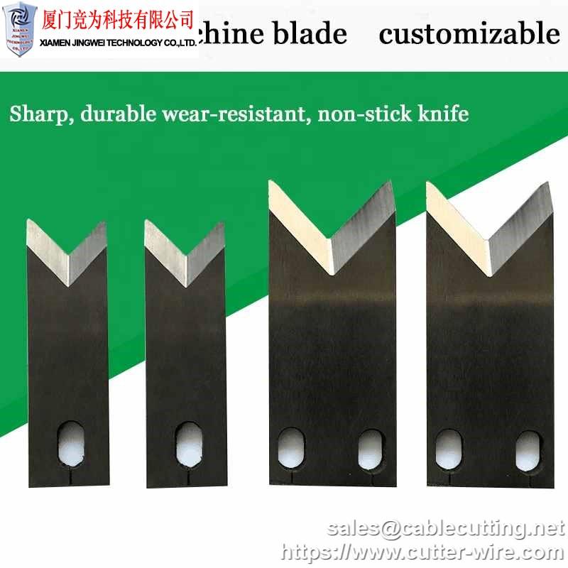 cutting and stripping machine blade